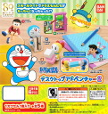All five kinds of 2 Bandai doraemon desktop adventure ☆ sets★