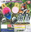 All four kinds of Bandai kamen rider 鎧武 lock seed extra item ☆ sets★
