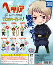 Takaratomy Arts hetalia mascot 3 6 type set