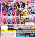 The set of 11 Bandai magical girl Madoka ☆ Magica soul gem light 2 rare
