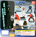 Bandai Mobile Suit Gundam MS mobile stand ☆ all 6 species that set ★