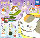 All seven kinds of takara tomy arts Natsume friend book puss teacher dull hours having roots strap Part4 ☆ sets★