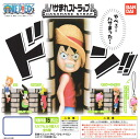 All five kinds of Bandai From TV animation ONE PIECE - one piece - Hasa rare strap ☆ sets★
