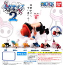 All six kinds of 2 Bandai From TV animation ONE PIECE - one piece - negative strap ☆ sets★