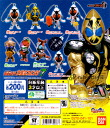 Five kinds of sets without Bandai mask ライダーフォーゼ kamen rider flock swing 7