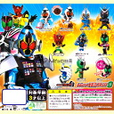 Bandai Kamen Rider Kamen Rider collection swing 9 into 8 pieces