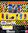Five kinds of sets with Bandai kamen rider electric King rider swing EX5 イマジーンズスイング 2