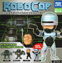 Takaratomy Arts ROBOCOP RoboCop trilogy deformed collection ☆ normal 4 species set ★