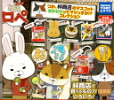 Are takara tomy arts rabbit ロペ つか, mascot another 林商店 true? ? All six kinds of collection ☆ sets★