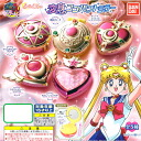 All five kinds of Bandai beautiful girl soldier sailor moon transformation compact mirror ☆ sets★