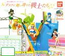 All five kinds of soldiers ☆ sets who went down on Bandai beautiful girl soldier sailor moon desk★