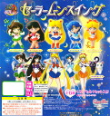 Bandai Bishoujo senshi Sailor Moon Sailor Moon swing all 6 pieces