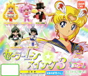 All five kinds of 3 Bandai beautiful girl soldier sailor moon sailor moon swing ☆ sets★
