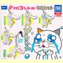 Takaratomy Arts DHC Tama River Yoshi child (CAT) mascot ☆ all 5 pieces ★