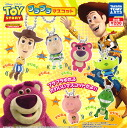 All six kinds of takara tomy arts TOY STORY Toy Story plastic plastic mascot ☆ sets★