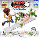 Takara tomy arts TOY STORY RUSH LIFE! All five kinds of Toy Story ☆ sets★