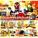 Bandai Kamen Rider Wizard makes all Kamen Rider 3 draft set of 6