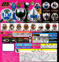 Bandai Kamen Rider Wizard Wizard ring 05 12 pieces