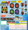 !I sort 300 5 nine kinds of special price SALE! Bandai kamen rider Wizard ガシャポンバリューラインウィザードリング a and set it