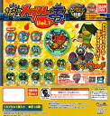 All 16 kinds of Bandai ghost watch ghost medal zero vol.1 ☆ sets★