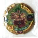 Dragon boards cross-01 - birthday edition - No.051 legendary Saiyan broly star 6 DISCROSS
