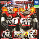Takaratomy Mazinger Z and great Mazinger Super figure collection ☆ all 5 species. ★ set