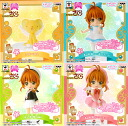 Card captor Sakura, set of 4 figure for Girls1 ☆ all ★