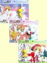 Card captor Sakura mini charm ☆ pulling out of three set ★