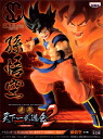 Dragon Ball Scultures-スカルチャーズ - BIG art world martial arts one of 2 sono, one