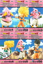 Dragon Ball Z 8Type figure ~ VS majin Buu-☆ 6 set ★