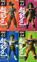 All four kinds of 1 dragon ball 改-KAI-sectional Heiss peck coloring figure skating ☆ sets★