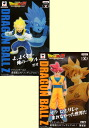 All two kinds of DXF figure skating vol.1 ☆ sets for Dragon Ball Z theater★