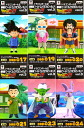 Dragon Ball Z movie version 8Type figure vol.3 ☆ 6 Asst set ★