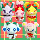 A throb! All five kinds of - Christmas ver. ... sets including the suite precure sewing