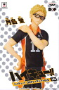 HIQ! DXF figure vol.5 ☆ car ★