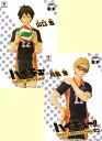 HIQ! DXF figure vol.5 ☆ 2 kinds set ★.