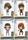 "Chibi when Kyun's character ""fleet abcdcollectionsabcdviewing-ship it-'-reunion Coral Sea-vol.2 ☆ all 4 species set ★"