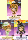 "Chibi big Orientals I characters ""love live! ' ~ Dancing Stars on me! ~ Vol.1 ☆ all three set ★"