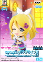 "Chibi big Orientals I characters ""love live! ' ~ Dancing Stars on me! ~ Vol.3 ☆ car ★"