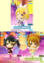 "Chibi big Orientals I characters ""love live! ' ~ Dancing Stars on me! ~ Vol.3 ☆ all three set ★"