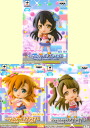 "Tiny big Orientals I characters ""love live! ' ~ Happy Maker! ~ Vol.1 ☆ all three set ★"