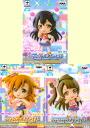 """Tiny big Orientals I characters """"love live! ' ~ Happy Maker! ~ Vol.1 ☆ all three set ★"""