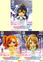 "Chibi big Orientals I characters ""love live! ' ~ Music S.T.A.R.T! ~ Vol.1 ☆ all three set ★"
