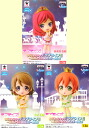 "Chibi big Orientals I characters ""love live! ' ~ Music S.T.A.R.T! ~ Vol.2 ☆ all three set ★"