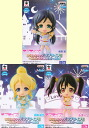 "Chibi big Orientals I characters ""love live! ' ~ Music S.T.A.R.T! ~ Vol.3 ☆ all three set ★"