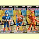 MARVEL Marvel Comics 8Type Figure ☆ 3 kinds set ★
