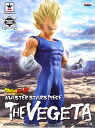 MASTER STARS PIECE DRAGON BALL Z- Dragon Ball Z - THE VEGETA - ベジータ -