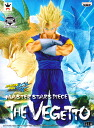 MASTER STARS PIECE DRAGON BALL KAI-Dragonball Kai – THE VEGETTO - Vegetto-