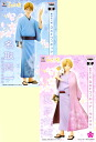 Natsume friends book DXF figure ~ flowers or Kaoru-set of 2