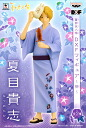 Natsume friends book DXF figure ~ festivals ~